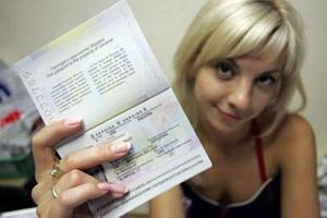 Обмен и замена паспорта в Москве: помощь в сжатые сроки